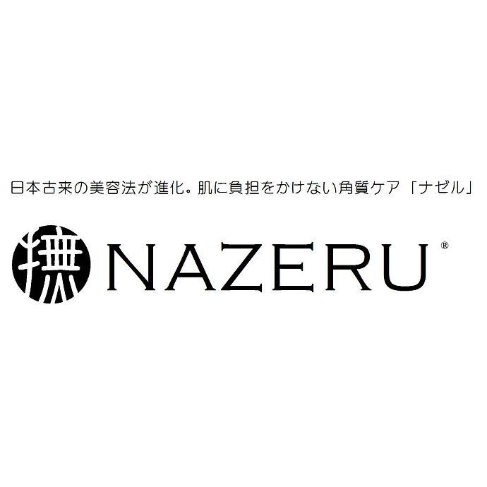 na-02